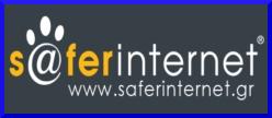 Ελληνικό κέντρο ασφαλούς διαδικτύου - Saferinternet.gr